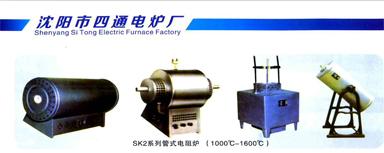 工业炉按供热方式分为两类
